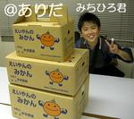 CIMG2339_10.jpg